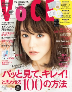 cover_s