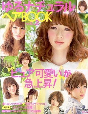 yurunachu02[1].jpg