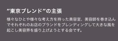 スクリーンショット 2014-11-23 16.23.53.png